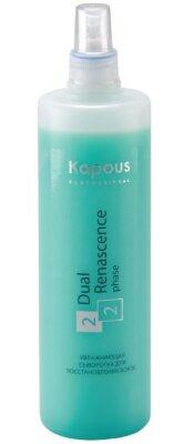 """Увлажняющая сыворотка для восстановления волос """"Dual Renascence 2 phase"""", 500 мл"""