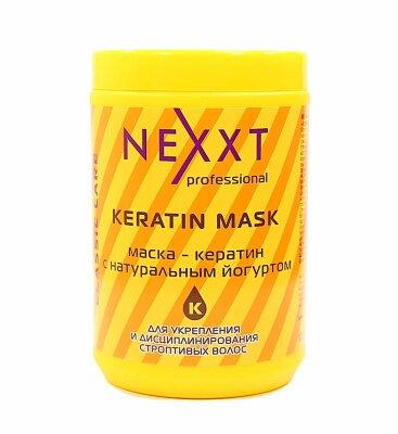 Маска - кератин с натуральным йогуртом 1000 ml