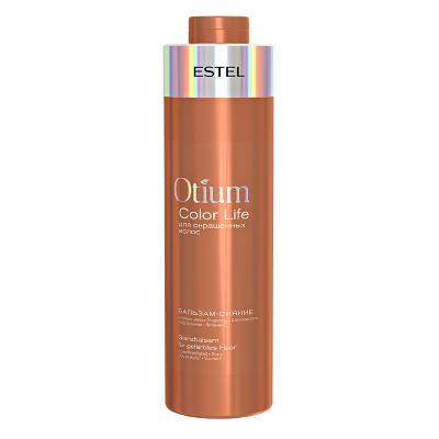 Est OTIUM Бальзам -сияние для окрашенных волос OTIUM COLOR LIFE , 1000 мл