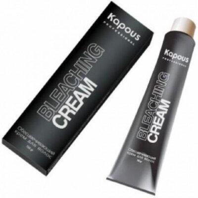 Обесцвечивающий крем для волос c маслом жожоба 150гр