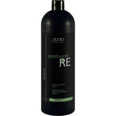Studio Бальзам для восстановления волос «Profound Re» серии «Caring Line»1000 мл