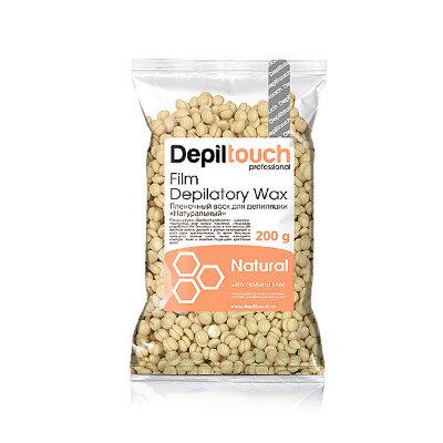 Пленочный воск Depiltouch «Natural» с натуральным воском 200 гр