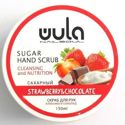 """Wula nailsoul сахарный скраб для рук """"Клубника в шоколаде"""""""