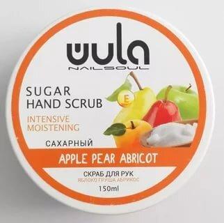 "Wula nailsoul сахарный скраб для рук ""Яблоко Груша Абрикос"""