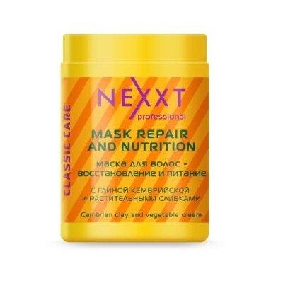 Маска для волос -  восстановление и питание 1000 ml