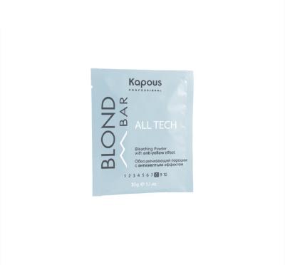"""Обесцвечивающий порошок «All tech» с антижелтым эффектом серии """"Blond Bar"""" Kapous, 30 г"""