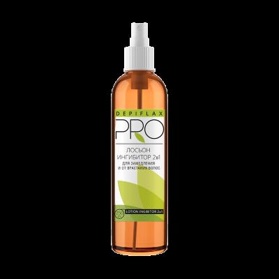 Лосьон ингибитор DEPIFLAX.PRO  2 в1 для замедления и от врастания волос,  250 мл