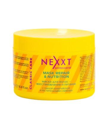 Маска для волос -  восстановление и питание 500 ml