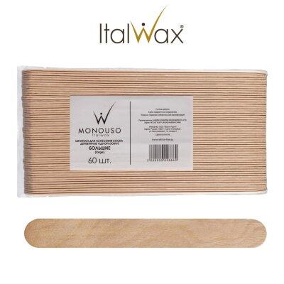 """Шпатели деревянные """"большие"""" Italwax №60шт размер 24*200мм"""
