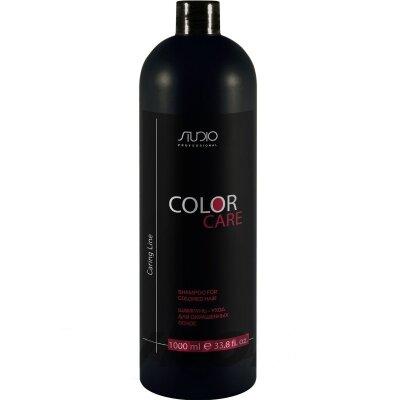 Studio Шампунь-уход для окрашенных волос «Color Care» серии «Caring Line»  1000 мл