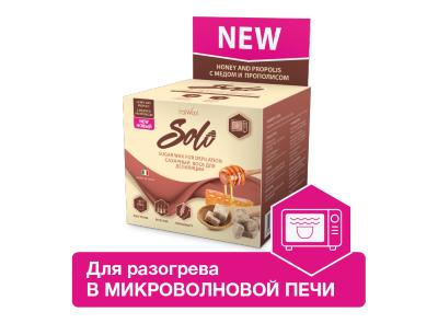 Воск сахарный для депиляции ITALWAX SOLO 250мл Мед и Прополис
