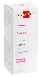 BASE COAT - Основа для ногтевой пластины, 12 мл 0506