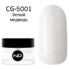цветные гели CG-5001 белый медведь 5 мл