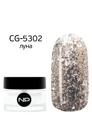цветные гели CG-5302 луна 5 мл