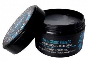 DREAM CATCHER  помада для волос средняя фиксация/ уверенный блеск 100 гр