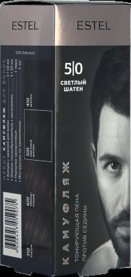 Набор для камуфляжа волос ESTEL ALPHA HOMME 5/0