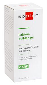 Calcium builder gel - Средство для укрепления ногтей с кальцием , 12 мл 0503