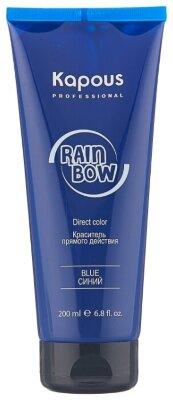 Краситель прямого действия для волос «Rainbow», Синий