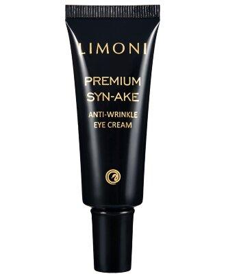LIMONI Антивозрастной крем для век со змеиным ядом Premium Syn-Ake Anti-Wrinkle Eye Cream 25 мл
