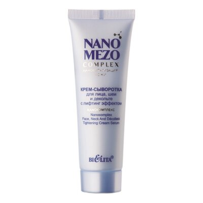 БЕЛИТА NANOMEZOCOMPLEX Крем-СЫВОРОТКА д/лица шеи и декольте с лифтинг-эффектом«Nanoкомплекс» 50мл