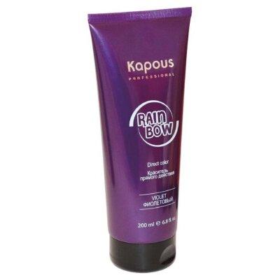 Краситель прямого действия для волос «Rainbow», Фиолетовый