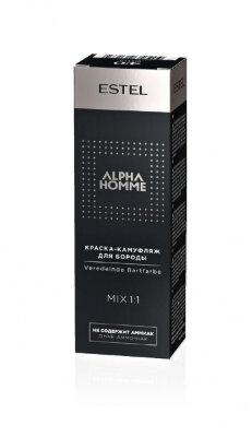 AH/K4 Краска-камуфляж для бороды ESTEL ALPHA HOMME 4/0, шатен, 40 мл