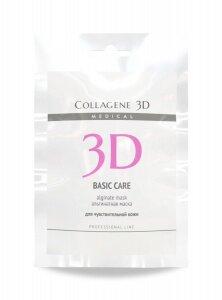 Альгинатная маска для лица и тела BASIC CARE с розовой глиной30 г