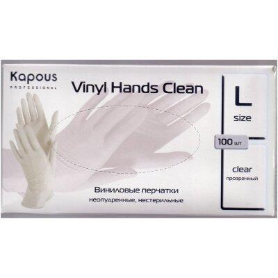 Виниловые перчатки неопудренные, нестерильные «Vinyl Hands Clean», прозрачные, 100 шт., L