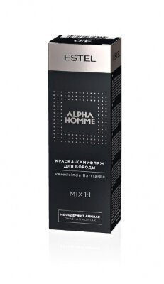 AH/K5 Краска-камуфляж для бороды ESTEL ALPHA HOMME 5/0, светлый шатен, 40 мл
