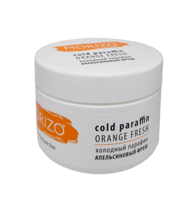 MORIZO Парафин холодный апельсиновый фреш 250гр