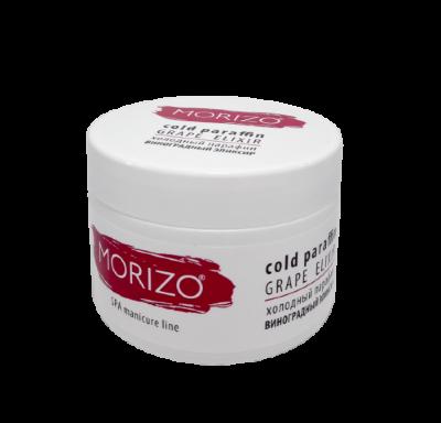 MORIZO Парафин холодный виноградный эликсир 250гр