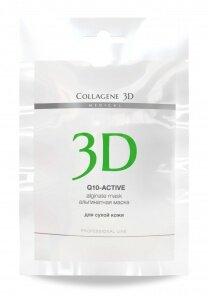 Альгинатная маска для лица и тела Q10-ACTIVE с маслом арганы и коэнзимом Q10 30 г