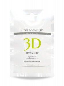 Альгинатная маска для лица и тела REVITAL LINE с протеинами икры 30 г