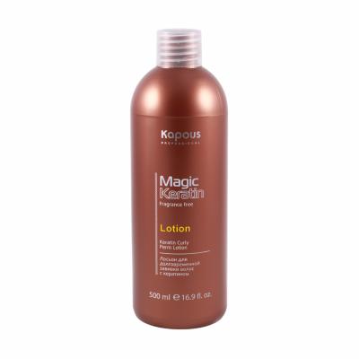 """Лосьон для долговременной завивки волос с кератином серии """"Magic Keratin"""", 500гр"""