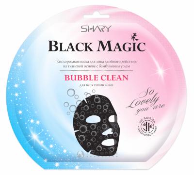 Shary Black magic Кислородная маска для лица BUBBLE CLEAN, 20г.