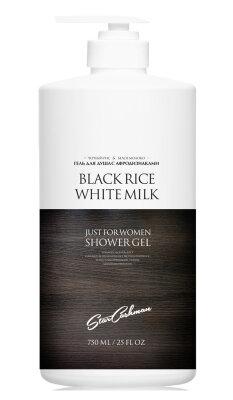Гель для душа с афродизиаками черный рис и белое молоко/750 мл.