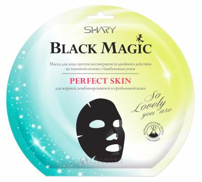 Shary Black magic Маска для лица против несовершенств PERFECT SKIN, 20г.