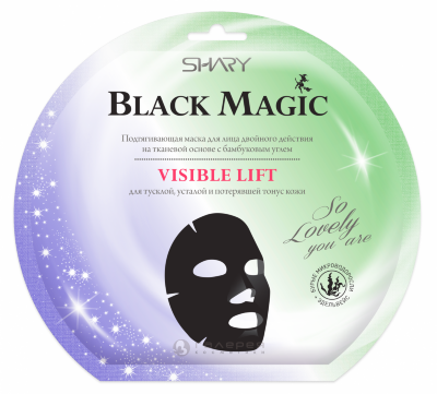 Shary Black magic Подтягивающая маска для лица VISIBLE LIFT 20г.