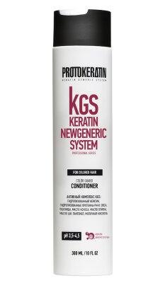 Кондиционер-глосс для сияния и защиты цвета окрашенных волос/300мл.